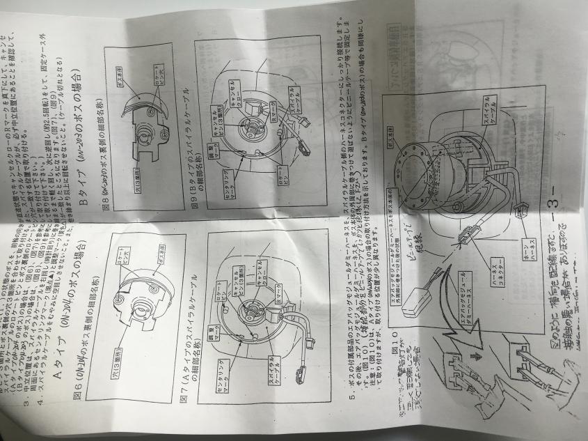 Problem mit HKB Nabe in Spec 1